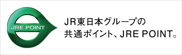 博多天ぷら やまみ 船橋店>